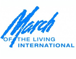 authentic_israel_partner_motl-logo